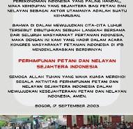 Banner PPNSI 2