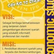 Banner SES-C
