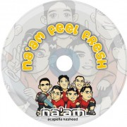 Cover CD Naam Feel Fresh