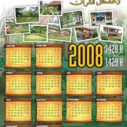 Desain Kalender Az Zein
