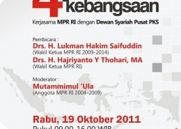Leaflet Sosialisasi 4 Pilar Kebangsaan PKS