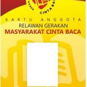 Member Card MCB 5