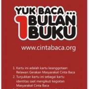 Member Card MCB 8